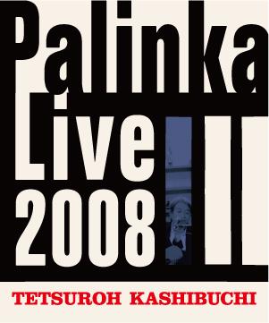 palinka_jkt_02.jpg